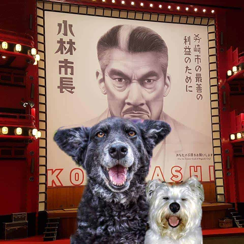 Isle of Dogs Exhibition - Belinha & Starlett